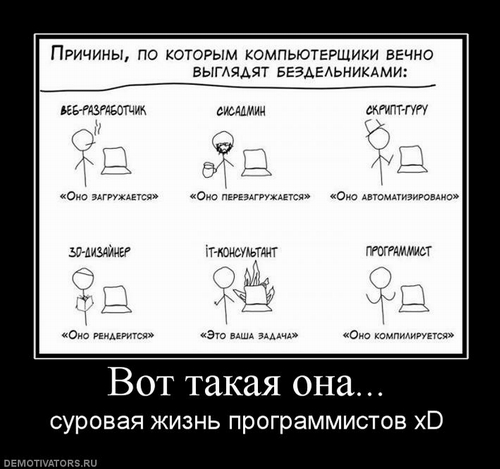 http://icybcluster.org.ua/files/files/432995_vot-takaya-ona.jpg